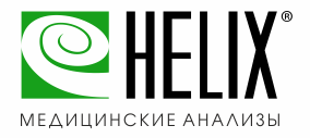 лого медицинские анализы хеликс